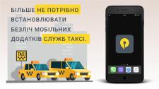Промо-видео для рекламного приложения