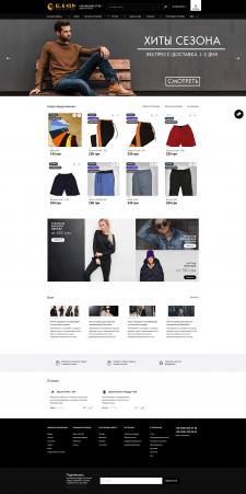 Интернет-магазин одежды на opencart 3