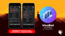VNC BOT (Telegram)