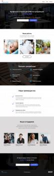 Сайт для вебстудии