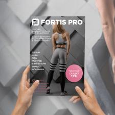 Фитнес-одежда