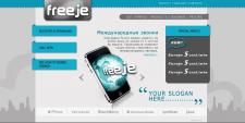 Редизайн сайта международного телефонного сервиса