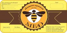 Логотип/ этикетка