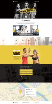 Дизайн и HTML-вёрстка Landing Page