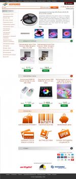 LedProMax - интернет-магазин