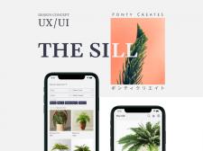 The Sill \ сайт по пр. цветов