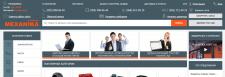Разработка интернет-магазина, Yii2