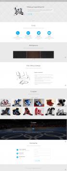 Сайт спортивной обуви