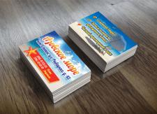 Дизайн визитки - Азовское море