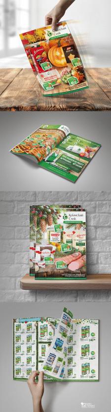 Дизайн буклета Крымский Смак