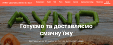 Сайт для компанії доставки їжі по місту