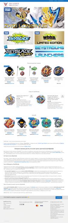 Подключения liqpay, интернет-магазин на Wordpress