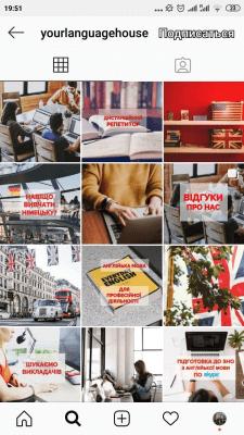 Ведение Instagram: иностранные языки по Skype
