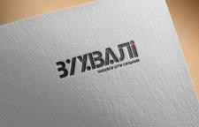 Логотип ЗУХВАЛІ