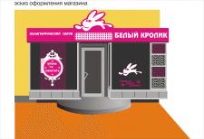 """Оформление магазина """"Белый кролик"""""""