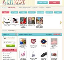 Городской сайт Совместных Покупок