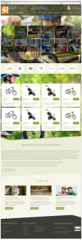 Интернет-магазине детского транспорта Child-bike