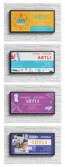 Разработка рекламного билборда