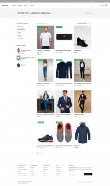 Интернет-магазин одежды. WordPress