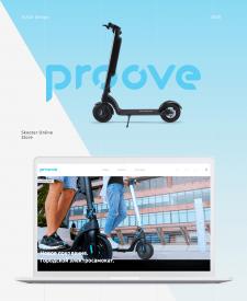 Proove - Лидирующий производитель самокатов