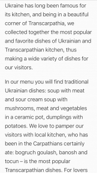 Перевод текста про ресторан