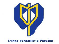 Логотип Союза рекламистов