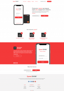 Дизайн для онлайн-банкинга