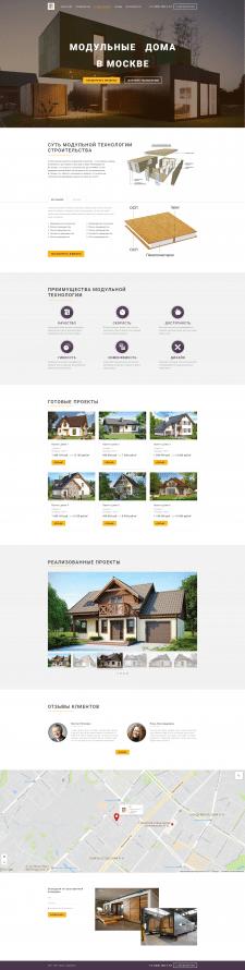 Модульные дома, строительство домов