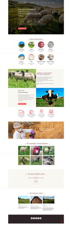 Верстка сайта фермы