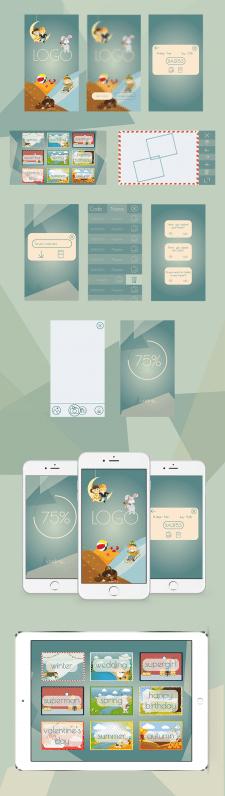 Дизайн інтерфейсу мобільного додатку