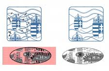 Векторизация иллюстраций с изменениями