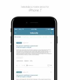 HabraHabr mobile concept for iPhone 7