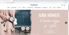 Дизайн баннера на сайт