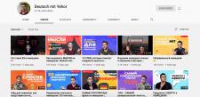 Продвижение YouTube канала Deutsch mit Yehor