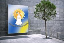 Дизайн промо для Благотворительной Организации
