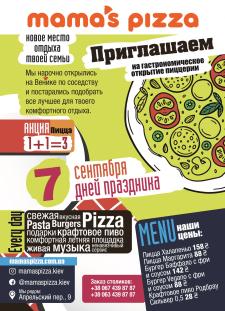 Постер для mama's pizza