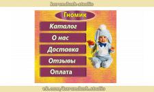 """Оформление группы для детского магазина """"Гномик"""""""