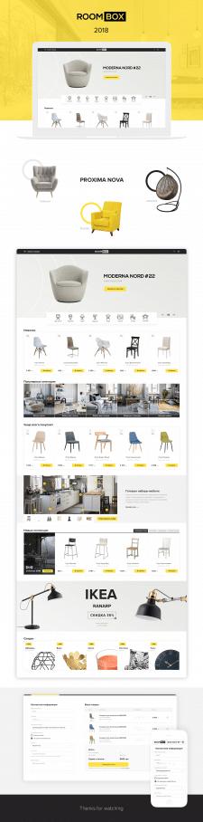 Дизайн онлайн-магазина по продаже мебели