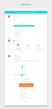 Friendly Doctor WEB UI Redesign