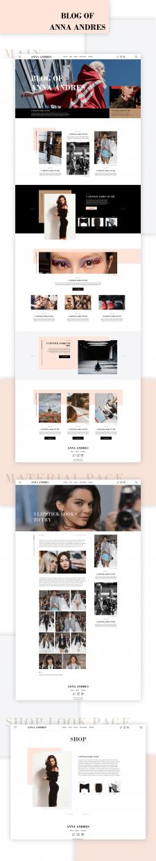 Сайт fashion блогера