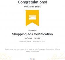Сертифікат cпеціаліста по торговій рекламі Google