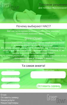 Веб - Дизайн | Главная страница компании GreenDown