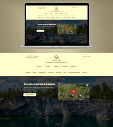 Дизайн главной страницы сайта Мал Да Удал
