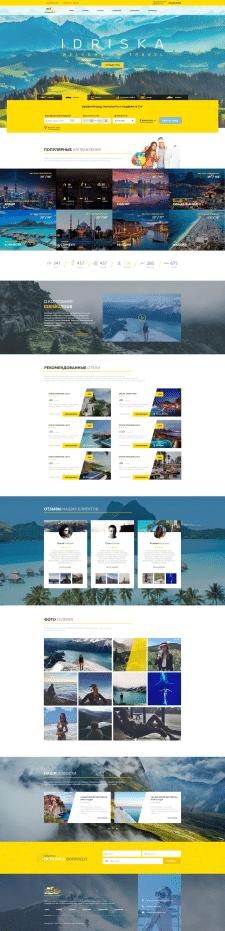 Сайт туристической компании Idriska tour