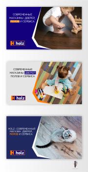 #Дизайн рекламних банеров# в facebook#Holz#
