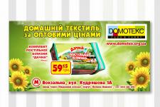 логотип, упаковка, рекламный борд