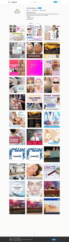 SMM продвижение дерматологии в Instagram