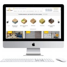 Интернет-магазин «Строй Сервис» (1С-Битрикс)