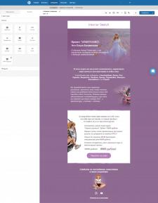 Создание дизайна и сбор письма в блочном редакторе