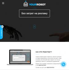 Yourrobot.ru